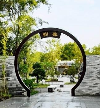 佛山五峰山公园北门景区国庆前正式免费开放