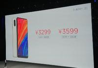 小米发布2018年新品MIX2S,售价3299元起