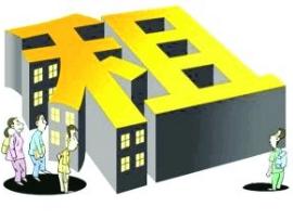 住建部住房租赁和销售条例征稿19日截止
