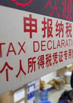 易见:七年未变,个税起征点提到多少才合适?
