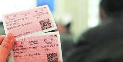 """火车票网购小心""""车票合成神器""""骗局"""