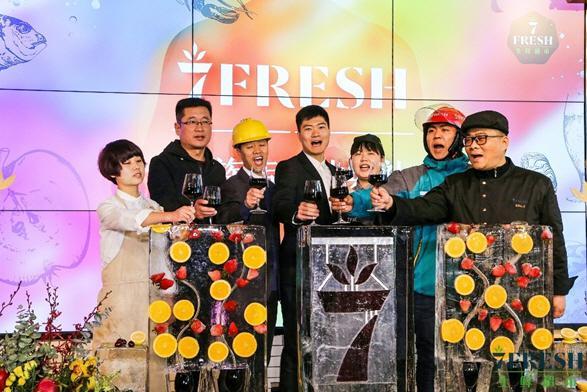 京东首家线下生鲜超市7FRESH开业5年内全国铺1000家门店