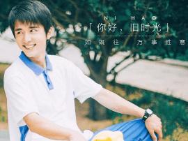 网剧《你好,旧时光》热播 男主角竟然是荆州伢