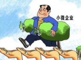 """中卫市破解小额贷款""""三难""""问题"""