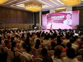 共享健康 386人齐聚曲姿济南粉红之爱公益活动
