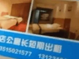 福州一栋住宅楼成酒店 色情小卡片塞满门缝