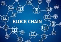 深交所发布公告,将强化区块链概念炒作监管