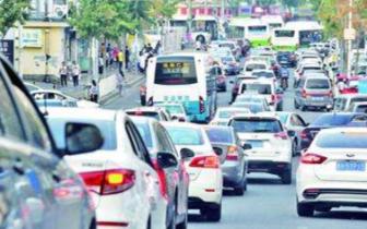 开学意味着拥堵 交警梳理各辖区易拥堵路段