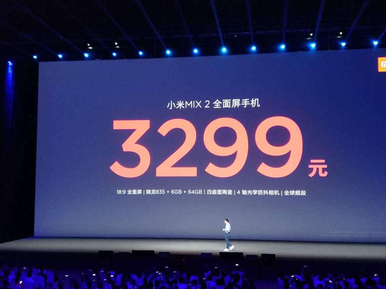 小米发布全面屏第二代MIX2售价3299元起
