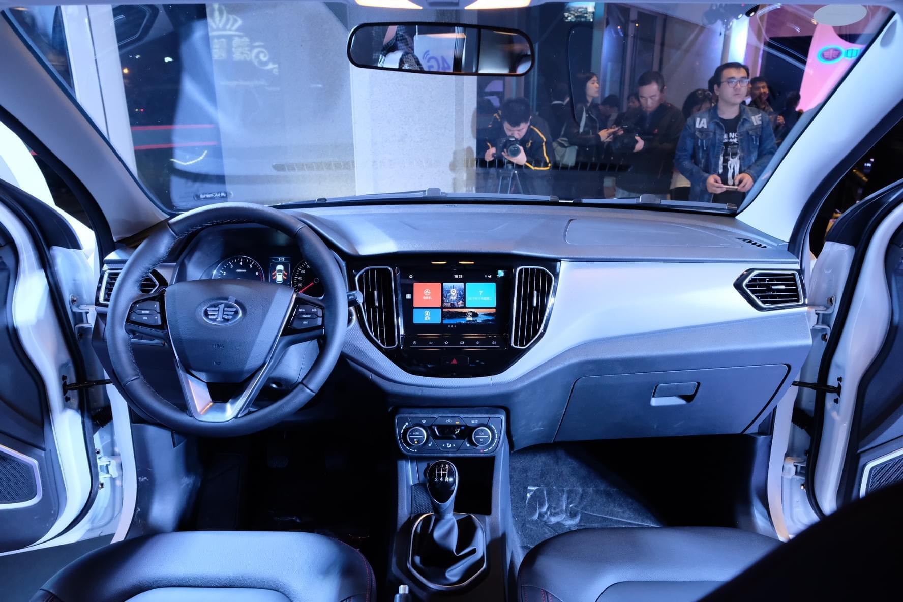 X.XX万起 一汽森雅R7智能网联版车型上市
