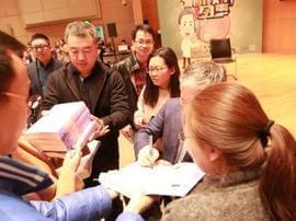 广禾堂携手段涛新书发布会  与网红专家面对面