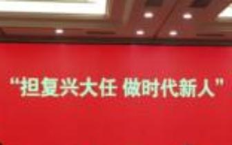"""太原涌现""""腾讯分分彩稳赚不赔绝招,时代新人""""引社会点赞"""