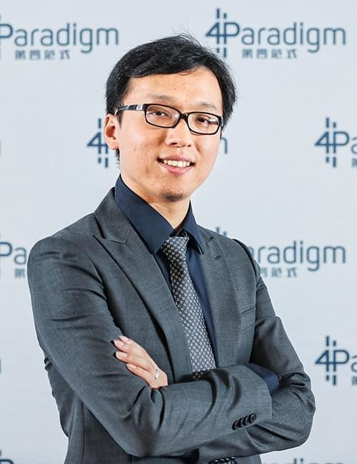 2017中国AI英雄风云榜商业创新人物候选人之戴文渊