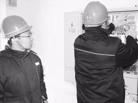 渑池县康乐社区为易地搬迁安置点免费装表接电