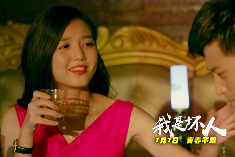 青春片《我是坏人》定档7月7,暴力漫画海报曝光