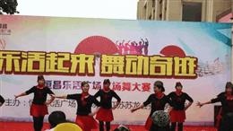 恒昌·乐活广场:喜迎五月,激情广场舞大赛!