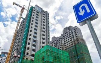 五一楼市意外低迷 一线城市网签同比跌超5成