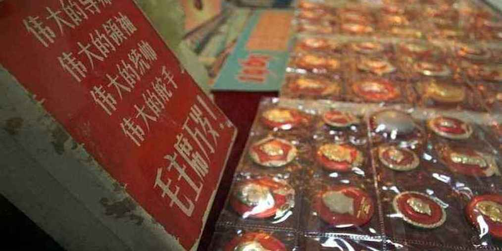中卫市首届红色收藏展正式开展