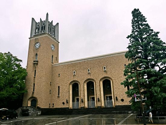 早稻田大学纪念博物馆