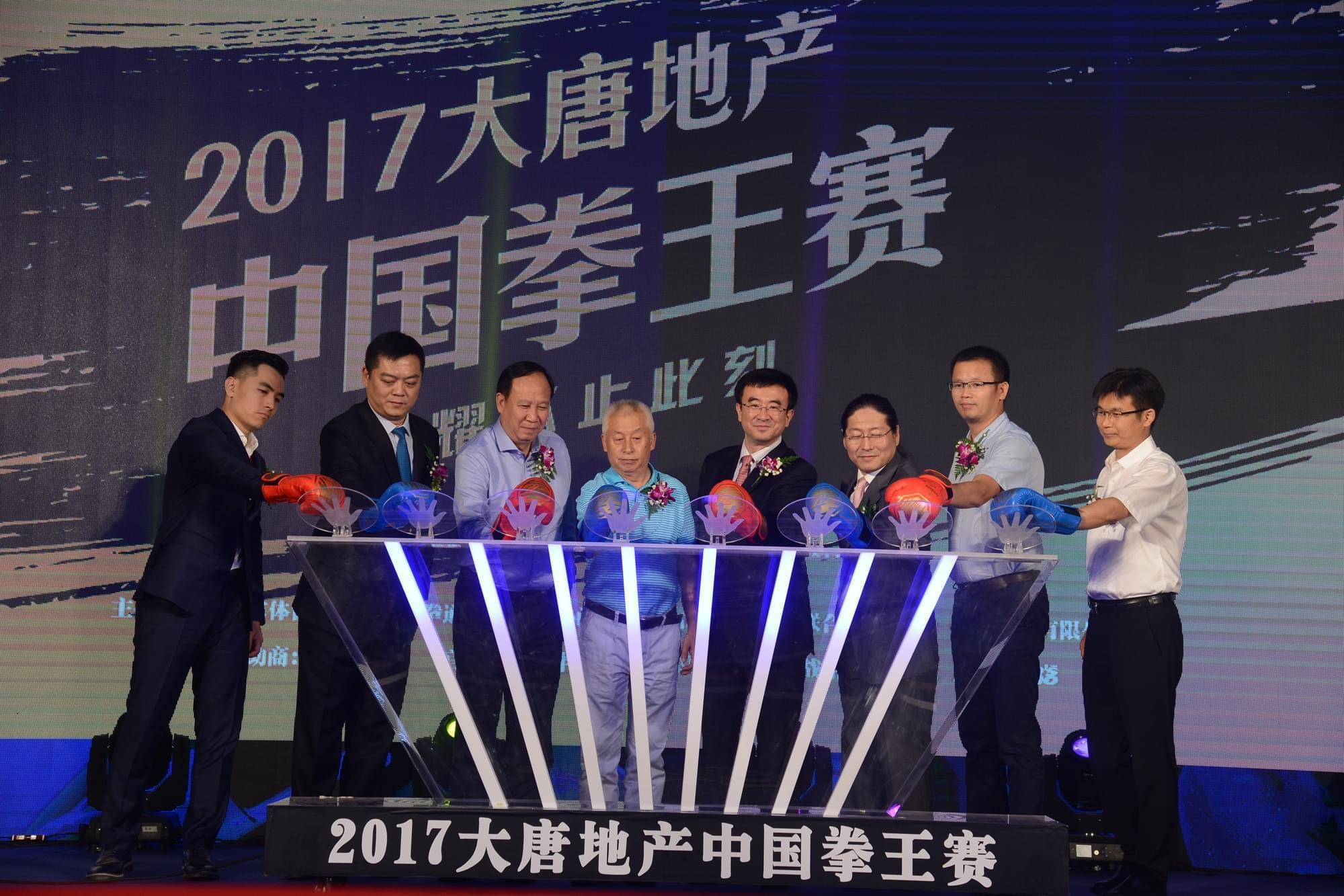 吴迪:践行全民健身战略 打造中国拳击世界级IP