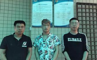 """【图】东莞:男子被情敌殴打后竟然""""报假警"""""""
