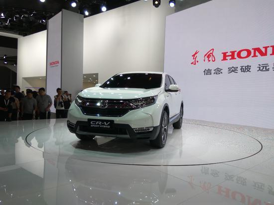 2017上海车展:东风本田全新一代CR-V