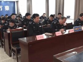 万荣公安局党委成员观看《初心》强化党性教育