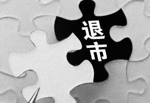"""佛山177家南海企业欲借""""简易注销""""新政退市?"""