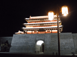 山西首家文化旅游专项基金成立 促文旅项目推进