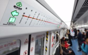 地铁6号线拟调整走向 正在征询公众意见