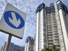统计局:6月一线城市房价环比下降 同比涨幅回落