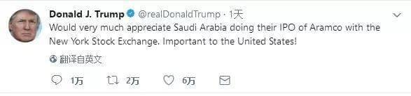 """""""中东巴菲特""""损失惨重 2万亿美元的大事悬了"""