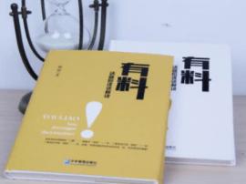"""""""无字天书""""命中今年浙江高考作文题"""