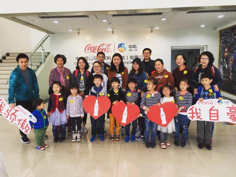 透明工厂、可乐博物馆、科学实验室 开启萌娃可口可乐