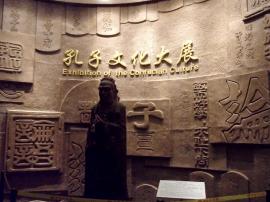 孔子博物馆将馆藏约70万件珍贵文物