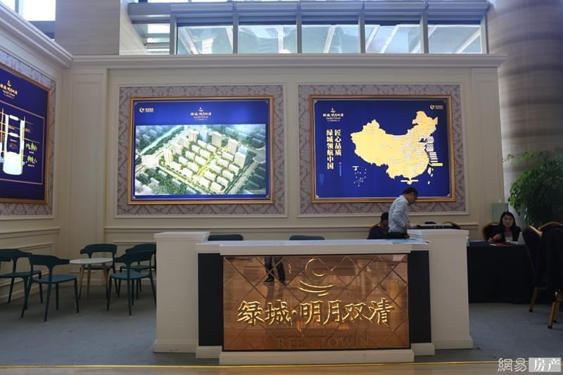 小易探盘:绿城·明月双清 双清湾 法式大宅