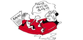 嘉兴婚姻登记处报告:结婚数降低离婚数升高