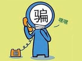 大余:夫妻电信诈骗作案致27人损失20余万被判刑