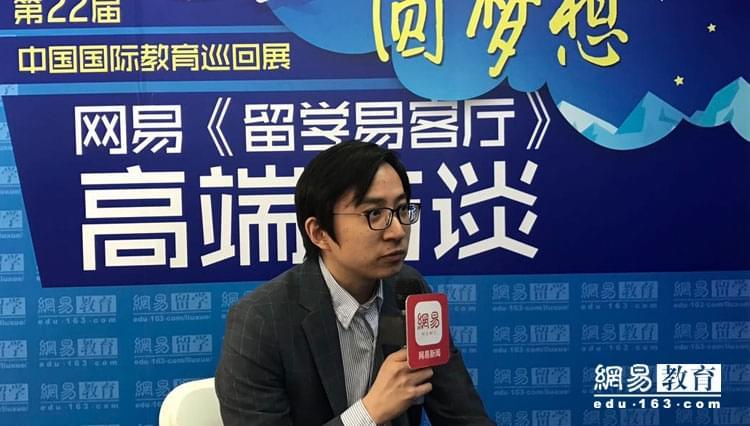 北京新东方张仪:成功留学美国重点在于早规划