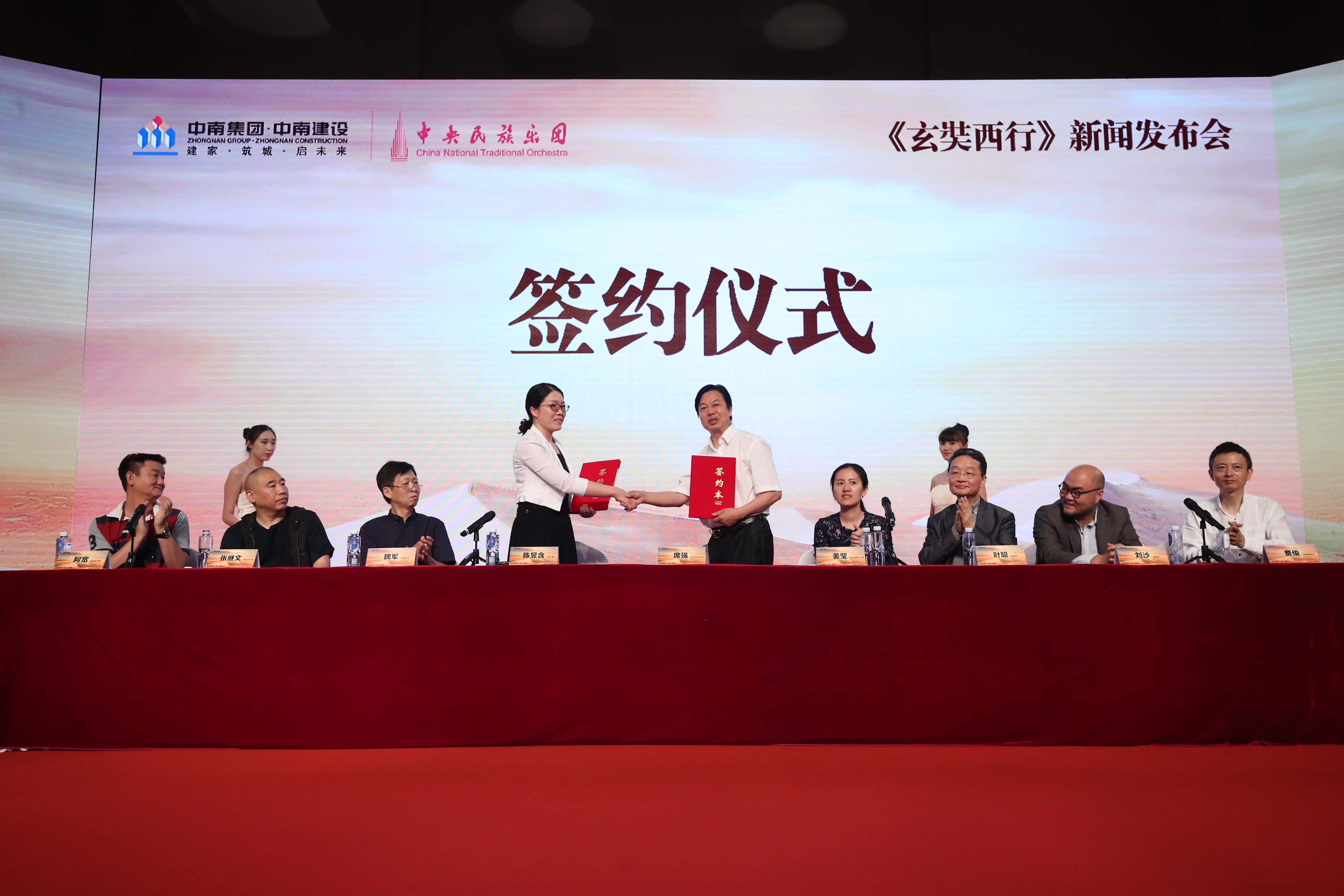 首部民族器乐剧《玄奘西行》7月北京首演