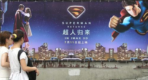 2006年7月7日,上海和平影都拉起海报:7月11日起上映IMAX 3D版《超人归来》 (图片来源于网络)
