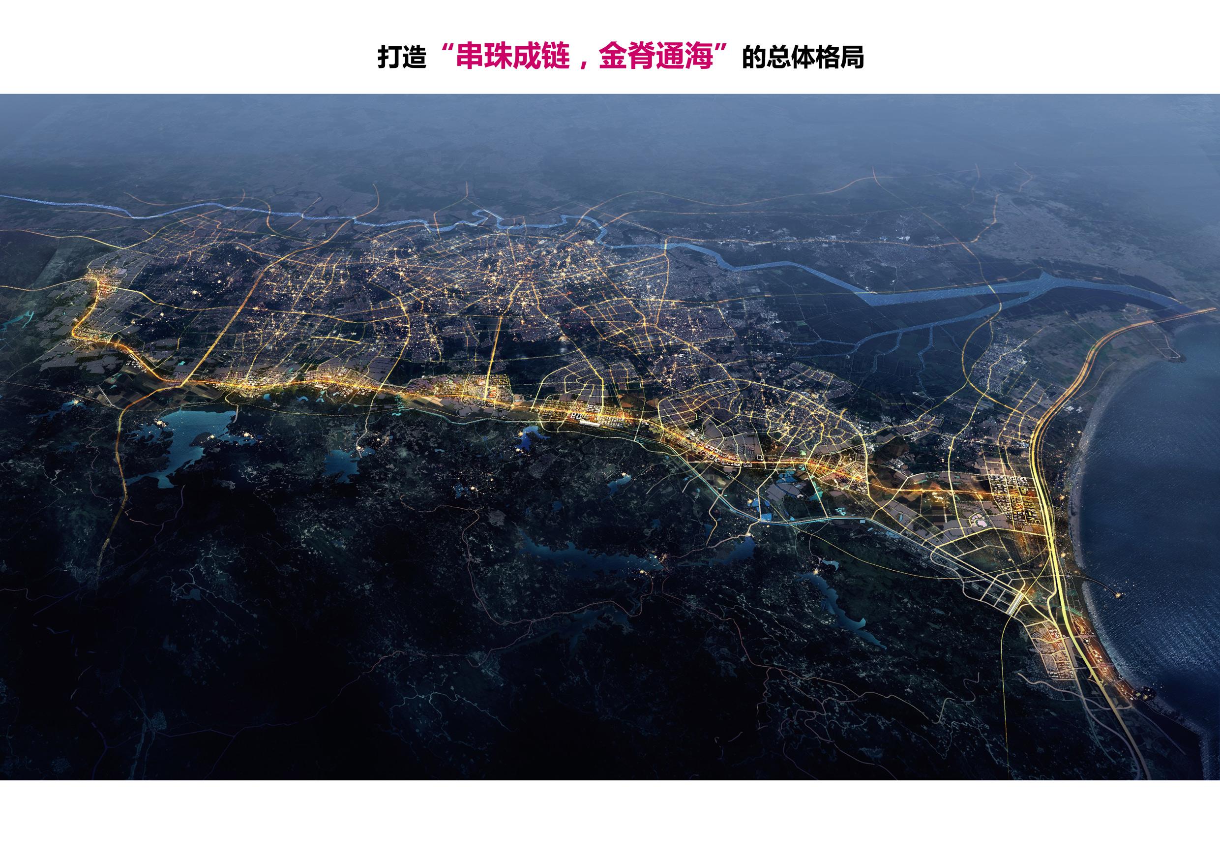 """汕头市潮南区陈沙大道""""双创""""走廊概念规划(方案)公"""
