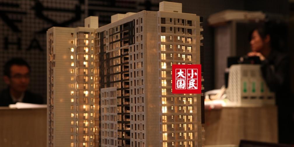 大国小民丨盖别墅、做生意、炒股,都不如在北京买房