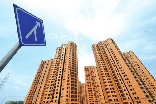 商品房预售许可公示:恒益东山康养国际旅居小镇低层住