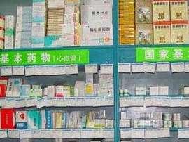 吉林省又有一批AAA级药店公示啦