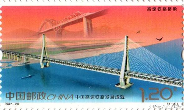 """武汉天兴洲长江大桥上邮票 """"讲述""""中国高铁发展成就"""