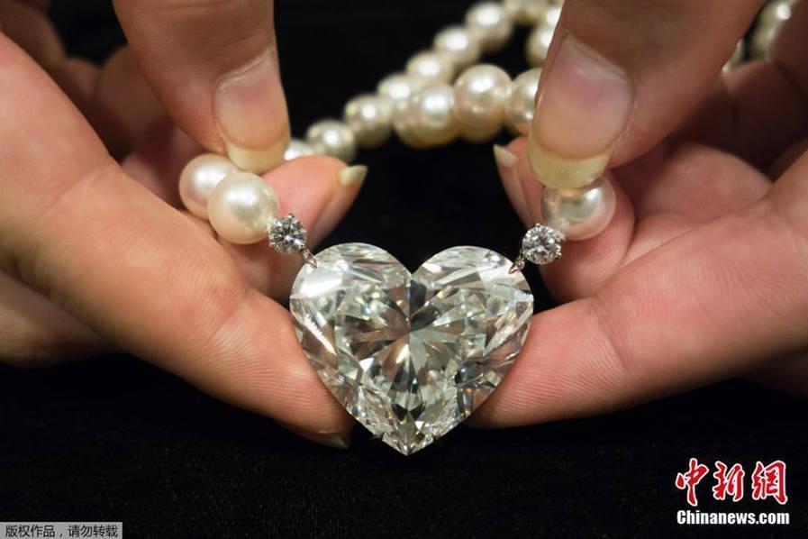 世界最大心形钻石将拍卖 估价达2000万美元