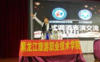 同场炫技 两岸花式调酒表演交流会在哈尔滨举行
