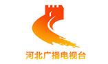 河北广播电视台