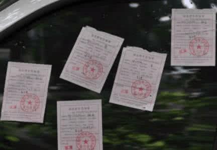 佛山一小车交通违法277宗 违规之后就跑回佛山?